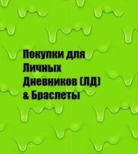 Αлександра Εршова