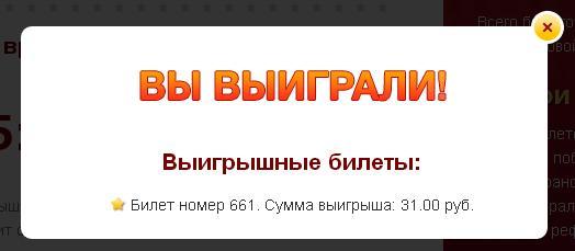 https://pp.vk.me/c623624/v623624090/4d867/FFaliV7lAZg.jpg