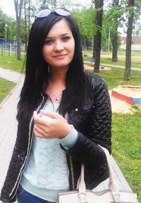 Кристина Салавей