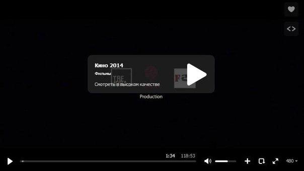 детский секс онлайн видео бесплатно:
