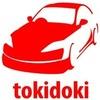 Авто из Японии | Автомобили с аукционов