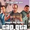 Кэп GTA (Комиксы и мемы), GTAOnline, SAMP