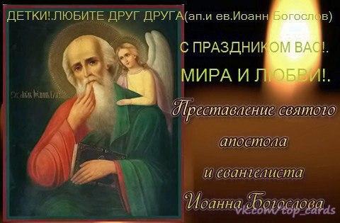 http://cs623624.vk.me/v623624365/4eed/jUGTFmcXDok.jpg