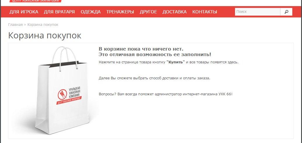 NV1mCKfriz0.jpg