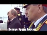 Путина в президенты США. Пиндосы провели митинг
