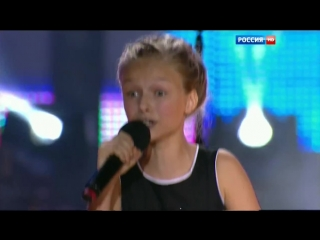 Ева Тимуш (Молдова) - Нарисуй мне небо (Детская Новая волна 2015)