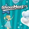 ShowMart - Живи ярко! Мероприятия в Москве