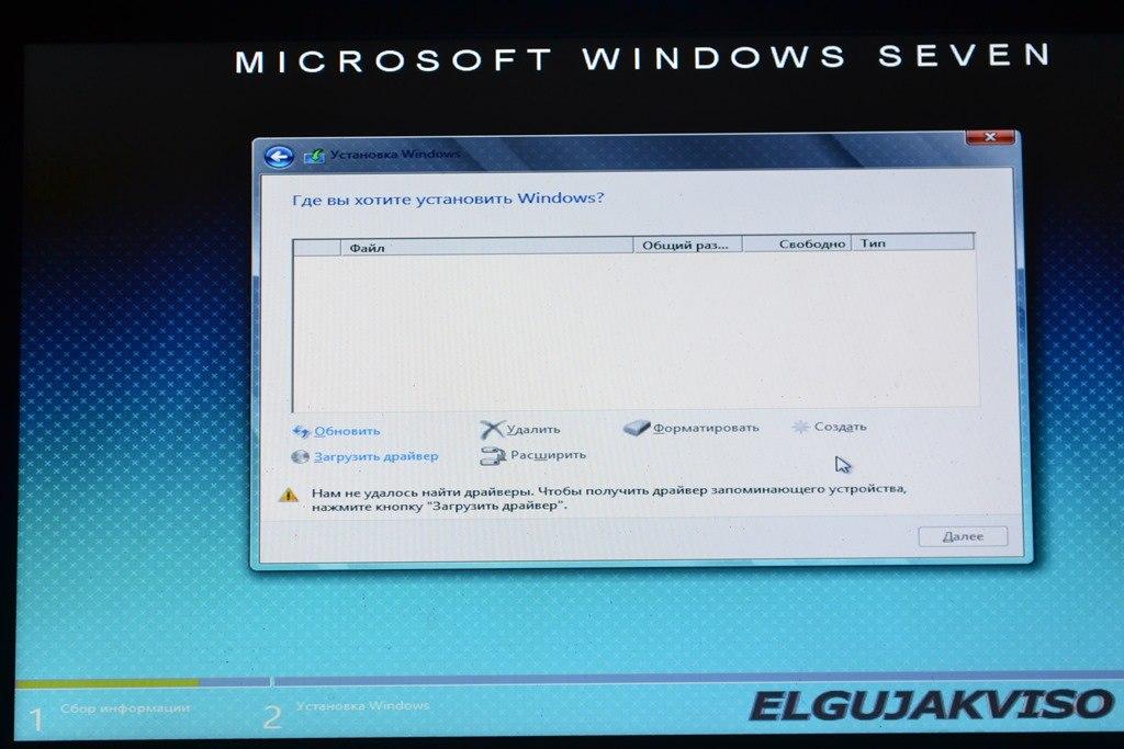 драйвер запоминающего устройства для установки windows 7