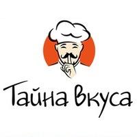 taynavkusa