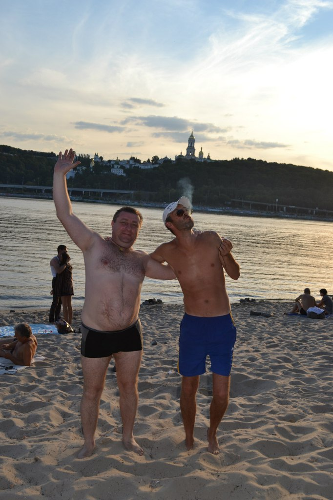 Киев. Гидропарк 23.08.2015 г. Елена Руденко BstN_t3ilgA