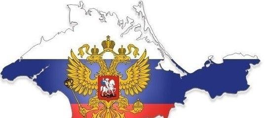 новости дня украина сегодня тсн видео