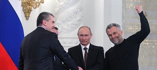 новости дня россия
