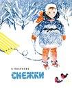 www.labirint.ru/books/466253/?p=7207