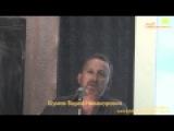 Шумов Владимир Никанорович на международной конференции