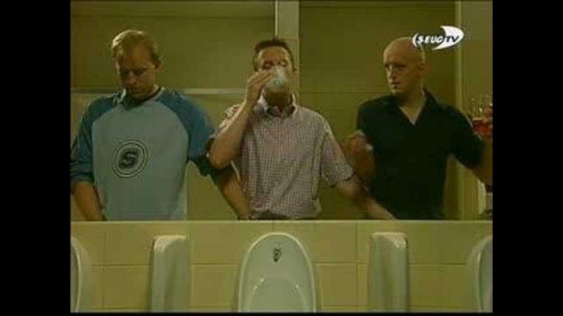 Скетч Шоу - В Туалете
