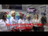 Открытие  Школы студии КРАСОТЫ АФРОДИТЫ с орифлейм  г.ГОРНЯК 23.11