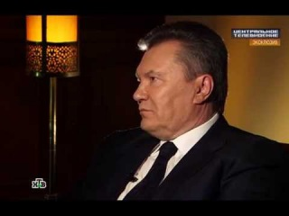 Виктор Янукович интервью НТВ 21.02.2015