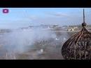 Эксклюзивные кадры. Обстрел Свято-Иверского монастыря зажигательными снарядами. Часть 2. Опубликовано: 1 нояб. 2014 г.