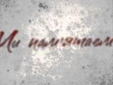 День памяті жертв Голодомору-геноциду 22.11.2014 (анонс, Київ)
