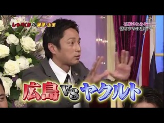 しゃべくり007 (shabekuri 0007) yamada Takayuki/ Ishihara Satomi/ Fujiwara tatsuya (MONSTERZ cast)