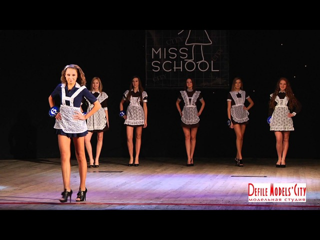 КТО АКАДЕМИЯ ЗВЕЗД DM DEFILE MODELS`CITY ЧЕРНИГОВ
