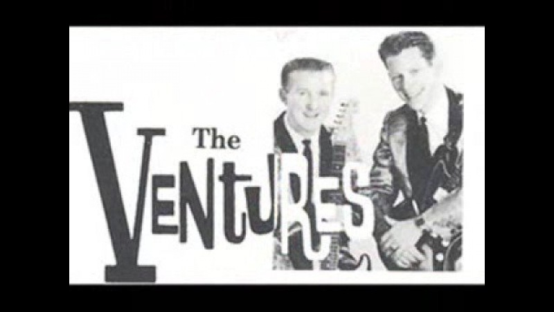 The Ventures - Hernandos Hideaway