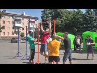 Турнір з підтягування «Підтягнися вище» 9 серпня, Коростишів.