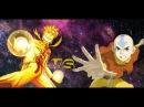 Аниме реп батлНаруто против Аватара