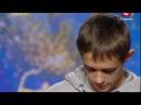 14-летний рэпер Влад Плахотник. Мое время. УМТ-4 (17.03.2012)