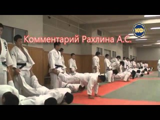 Kodokan Уроки детского дзюдо в Японии