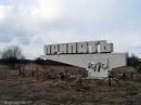Припять - город-призрак, последствия Чернобыля