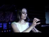 ЕЛЕНА НИКИТАЕВА - СОШЛИ С УМА (ELENA NIKITAEVA - SOSHLI S UMA) 2011
