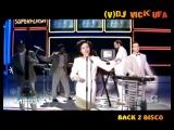 DJ Vick Ufa - Back 2 Disco Vol.6 (Viva Italia!)