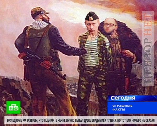 """Российские СМИ сообщили новые подробности о """"чеченской кампании"""" Яценюка: """"Несмотря на внешний тщедушный вид, он является довольно опасным убийцей"""" - Цензор.НЕТ 976"""