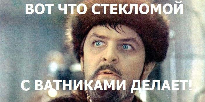 """""""Мы готовы сотрудничать с Украиной, в том числе и в сфере экономики, но только как независимое государство"""", - главарь """"ДНР"""" Захарченко - Цензор.НЕТ 7349"""