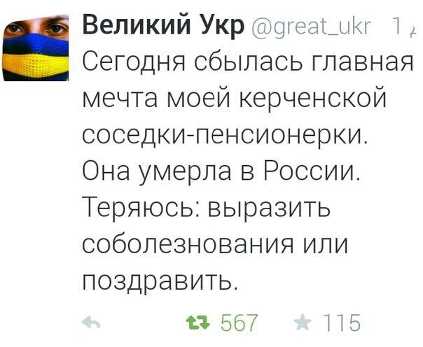 """Адвокат Савченко проверяет информацию о ее переведении в """"Матросскую тишину"""" - Цензор.НЕТ 1964"""
