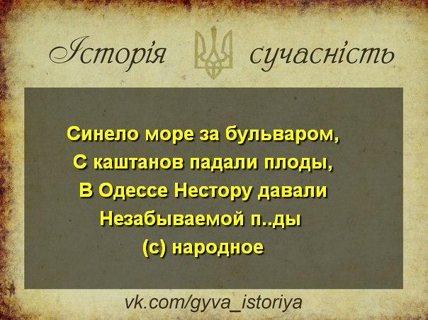 """Досье на экс-нардепа-""""регионала"""" Николая Левченко - Цензор.НЕТ 9431"""