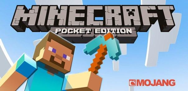 Когда выйдет и что будет в Minecraft PE 0.11.0