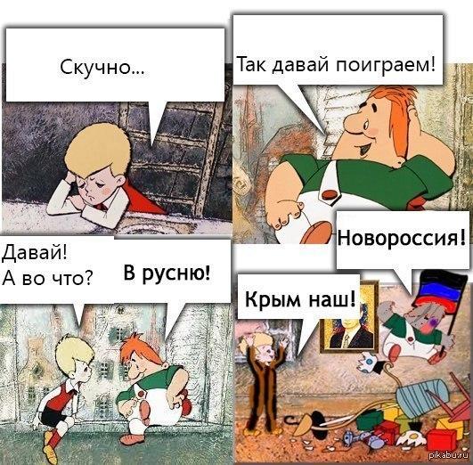 В Днепропетровск с Донбасса доставили трех раненых детей, которых воины 93-й бригады спасли из-под завалов разрушенного боевиками дома - Цензор.НЕТ 7355