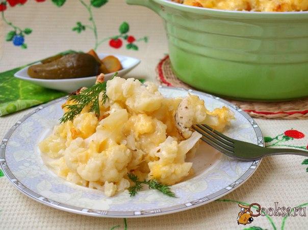 Цветная капуста запечённая с сыром Цветная капуста запечённая с сыром может быть как самостоятельным блюдом, так и гарниром или закуской. Такое блюдо разнообразит ваше домашнее меню. Благодаря большому количеству сыра капуста получается невероятно вкусной. К тому же готовится блюдо довольно быстро и просто.
