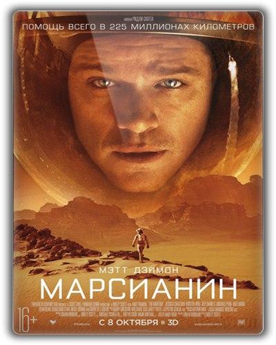 mars.alissta.ru/marsianinPS.html