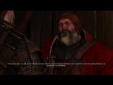 Красный барон о ворожее (Ведьмак 3: Дикая охота)
