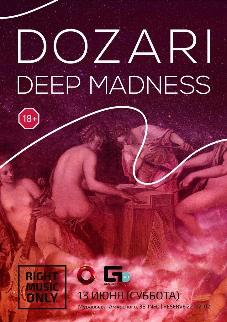 Афиша Хабаровск 13 июня / DEEP MADNESS / DOZARI club