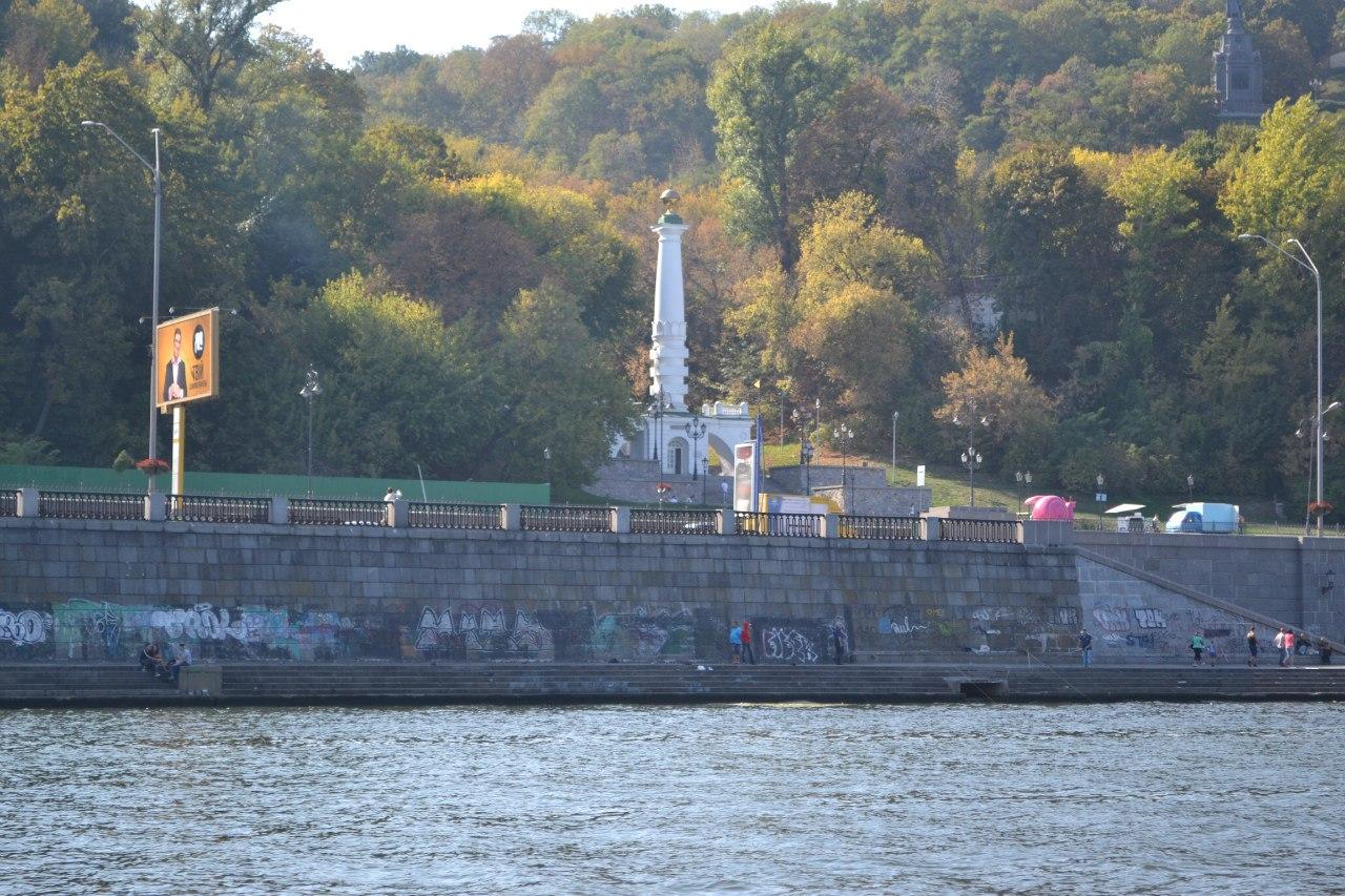 Прогулка на корабле по Днепру ( 26.09.2015 г.) Елена Руденко ( 67 фото) NaVfek8i2Ek
