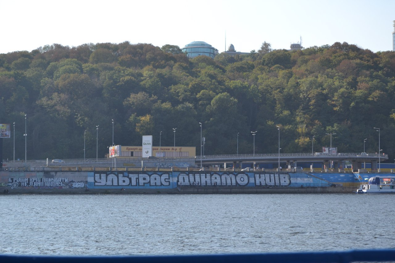 Прогулка на корабле по Днепру ( 26.09.2015 г.) Елена Руденко ( 67 фото) _N7PgNSRhXo