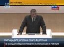 347 внеочередное Заседание Совета Федерации 1 марта 2014 года