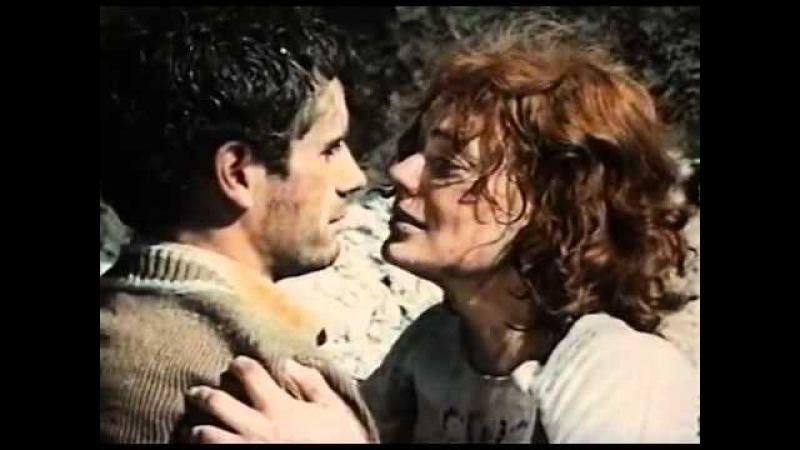Мираж (1983) - финальная сцена