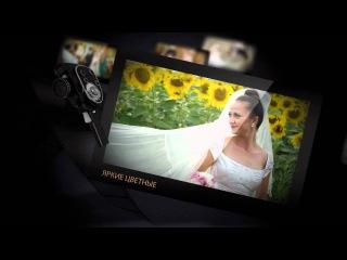 Свадебный рекламный ролик фотографа.mpg
