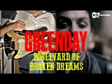Green Day - Boulevard Of Broken Dreams - Electric Guitar Cover by Kfir Ochaion