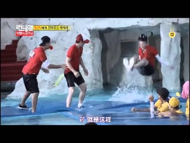 [G-Dragon's funny part] 130915 Running man